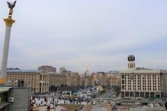 Vista panorámica del centro de ciudad de Kiev, con el cuadrado famoso de la independencia fotos de archivo libres de regalías
