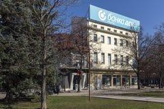 Vista panorámica del centro de la ciudad de Pernik, Bulgaria fotos de archivo libres de regalías