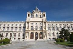 Vista panorámica del palacio famoso Art History Museum Vien de la señal Fotografía de archivo