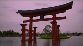 Vista panorâmica de Japon Pavillion da plaza da mostra em Epcot na área 2 de Walt Disney World vídeos de arquivo