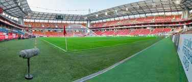 Vista panorâmica do estádio de Lokomotiv Imagens de Stock