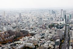 Vista panorâmica do Tóquio Imagem de Stock Royalty Free