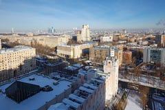 Vista panoramica del distretto sudoccidentale di Mosca, Russia Immagini Stock Libere da Diritti