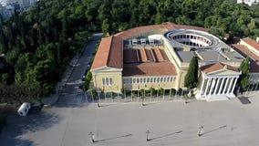 Vista panoramica del metraggio di Zappeion Hall Aerial video d archivio