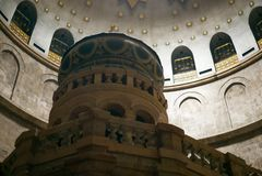 Vista panoramica del tetto di Gerusalemme fotografia stock