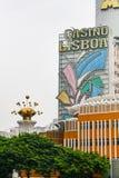 Vista parcial del edificio del casino de Lisboa en Macao Foto de archivo libre de regalías