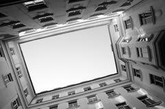 Vista quadro ao céu Foto de Stock