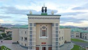 Vista a?rea de la ciudad Encuesta a?rea Ciudad rusa de Ul?n Ud? del teatro del drama metrajes
