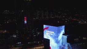 Vista a?rea del centro cultural del presidente de Yeltsin y educativo p?blico en la noche acci?n Yekaterinburg, Rusia metrajes