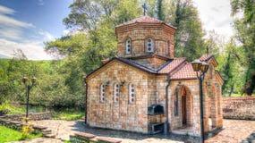Vista a Saint Naum Monastery, Ohrid, Macedônia norte imagem de stock