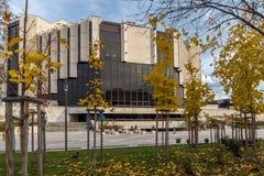 Vista stupefacente del palazzo nazionale di cultura a Sofia, Bulgaria Immagine Stock Libera da Diritti