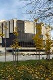 Vista stupefacente del palazzo nazionale di cultura a Sofia, Bulgaria Immagini Stock Libere da Diritti