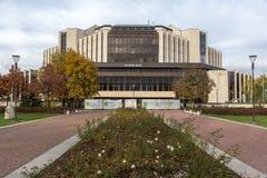 Vista stupefacente del palazzo nazionale di cultura a Sofia, Bulgaria Fotografia Stock