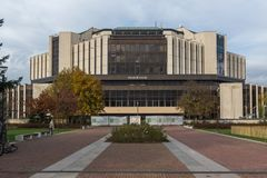 Vista stupefacente del palazzo nazionale di cultura a Sofia, Bulgaria Immagini Stock