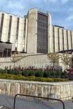 Vista stupefacente del palazzo nazionale di cultura a Sofia, Bulgaria Immagine Stock