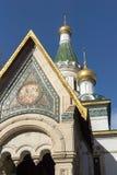Vista stupefacente della chiesa russa delle cupole dorate a Sofia, Bulgaria Fotografie Stock