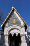 Vista stupefacente della chiesa russa delle cupole dorate a Sofia, Bulgaria Fotografie Stock Libere da Diritti