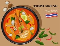 Vista superiore di vettore piccante della minestra di Tom Yum Kung Thai dell'illustrazione dell'alimento Fotografia Stock Libera da Diritti