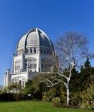 Vista suroriental del lugar de alabanza de Baha'i Fotografía de archivo