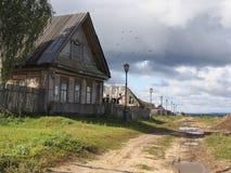 Vista típica do campo do russo Fotos de Stock