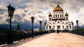 Vistas de Moscou, Rússia Imagens de Stock