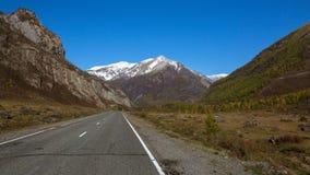 Viste dei paesaggi di Altay Mountains, Repubblica di Altai Fotografia Stock Libera da Diritti
