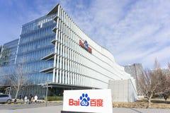 Viste dentro Baidu inc sedi immagini stock libere da diritti