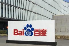Viste dentro Baidu inc sedi immagine stock