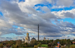 Viste di Mosca Fotografia Stock Libera da Diritti