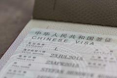 Visto chinês Fotos de Stock Royalty Free