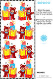 Visual puzzle - find mirrored images - bear and gifts. Christmas, New Year, birthday or other holiday visual puzzle: Match the pairs - find the exact mirrored Royalty Free Stock Photography