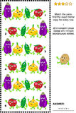 Visual puzzle with rows of cute vegetable characters. Visual puzzle with cute vegetable characters - cucumbers, tomatoes, onions and eggplants:  Match the pairs Stock Photos