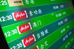 Visualisation électronique pour l'arrivée de vol dans le Chinois Image stock