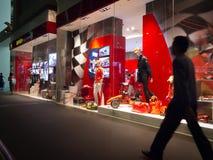 Visualización de la ventana de almacén de Ferrari Fotos de archivo libres de regalías