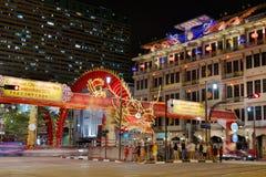 Visualizzazione cinese 2012 della scultura del drago di nuovo anno Immagini Stock