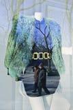 Visualizzi il manichino in sbocco di lusso, Pechino, Cina Fotografie Stock