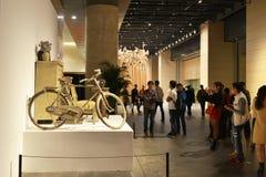 Visualizzi il museo Immagine Stock