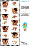 Visuellt pussel - matchkrukor och fragment Arkivbilder