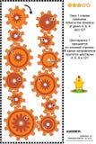 Visuellt pussel med roterande kugghjul Royaltyfri Fotografi