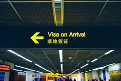 Visum op aankomst royalty-vrije stock afbeeldingen