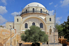Vit fasadHurva synagoga royaltyfri fotografi
