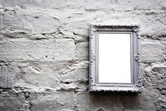 Vit tom ram med utrymme för fri kopia arkivbild