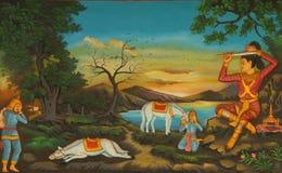vita del  del â di Buddha Immagini Stock