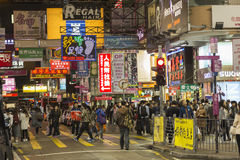 Vita di notte ad area di Mong Kok in Hong Kong Fotografie Stock Libere da Diritti
