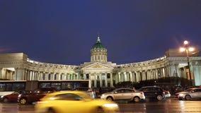 Vita di notte di Pitersberg Russia del san immagine stock