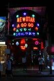 Vita di notte in Tailandia Fotografia Stock