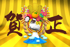 Vita får, garnering för nytt år och berg, japansk hälsning på guld Royaltyfria Foton