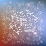 Vita märka Bonne Annee, betyder lyckligt nytt år i franskt språk på blå bakgrund för suddighet, stock illustrationer