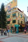 Vita nel villaggio di Taipa, Macao fotografia stock libera da diritti