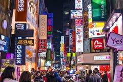 Vita notturna di Seoul Fotografia Stock Libera da Diritti